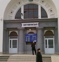 Автовокзал калуга - avtovokzal tel