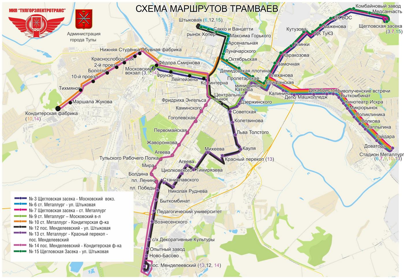 Маршруты движения городского транспорта 40