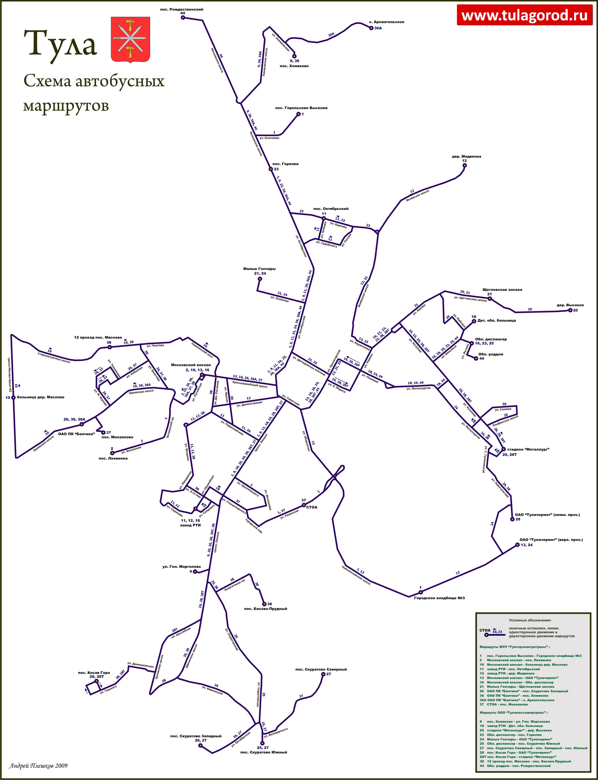 Автор: Гость.  Схема автобусных маршруто.  Просмотров: 812.