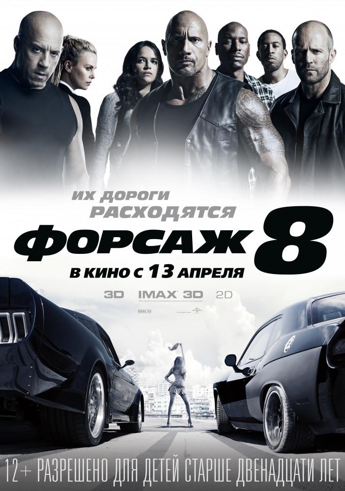 «Октябрь Тула Кино Расписание» — 2011